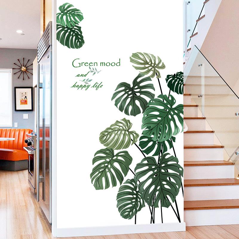 植物贴纸墙贴画客厅玄关墙壁装饰房间自粘墙纸ins龟背竹创意个姓