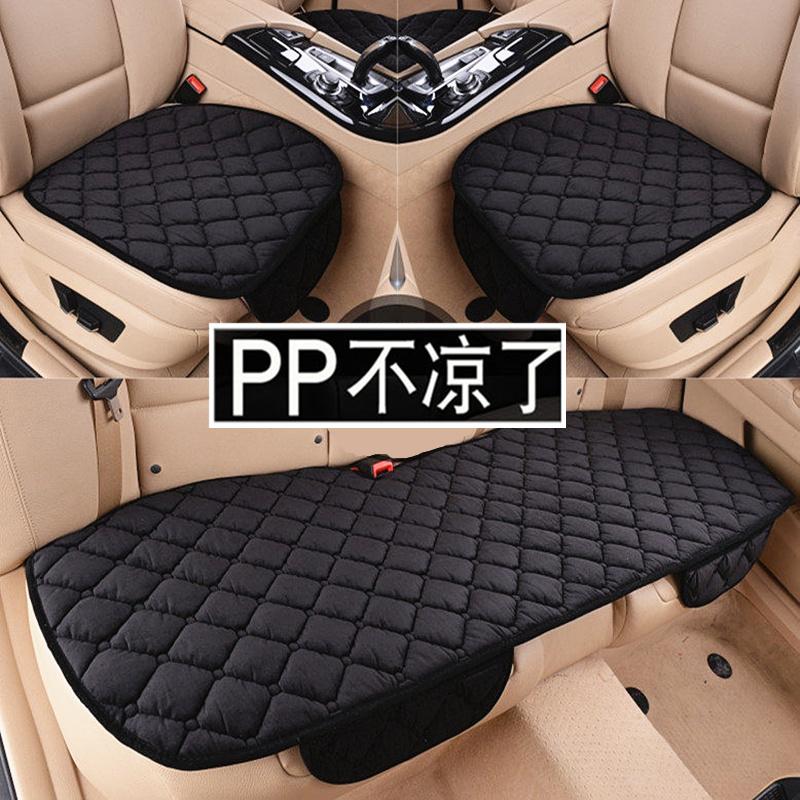 冬季短毛绒加厚保暖汽车坐垫无靠背三件套单片后排长条后座垫防滑