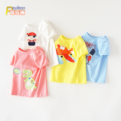 Clearance Infant summer clothes for boys and boys short-sleeved T-shirt summer 0-1-3 years old handsome and trendy baby clothes