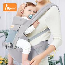 宝宝婴儿背带腰凳前抱式多功能轻便外出简易抱娃神器小孩背袋坐凳