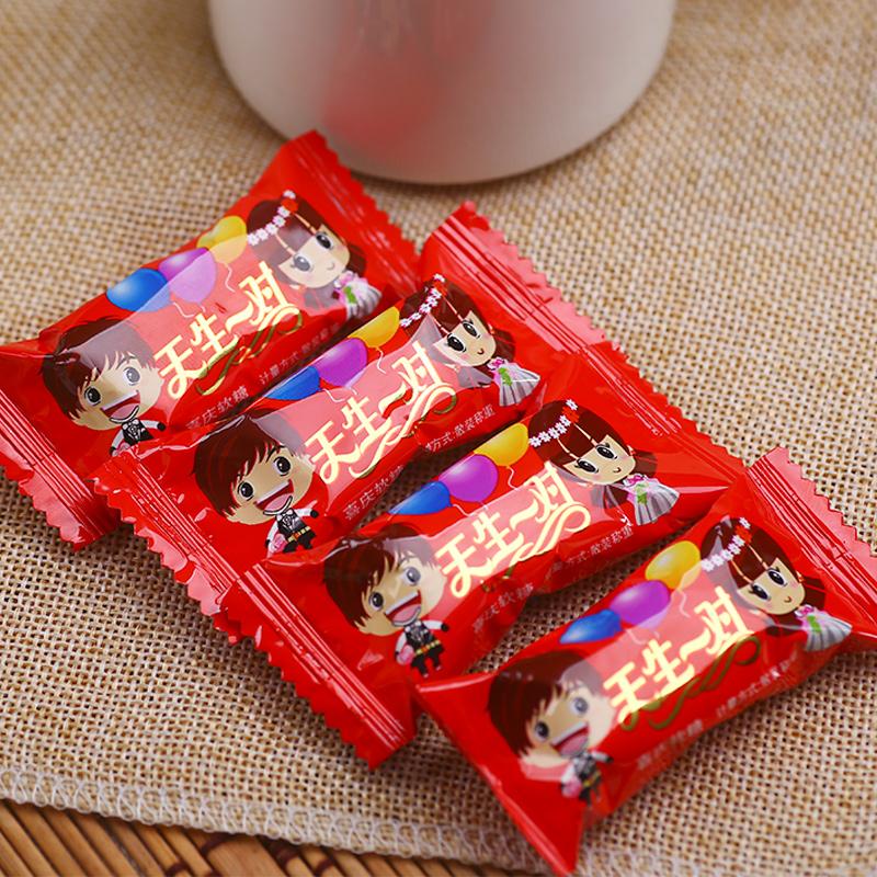 汇福园天生一对软糖水果糖500g约30颗结婚喜糖婚糖果散装年货批发