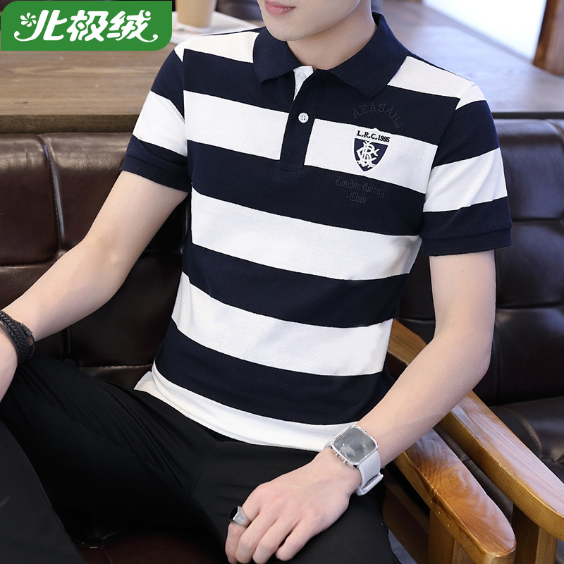 Polar summer short sleeve polo shirt mens stripe trend loose middle aged dads casual T-shirt men