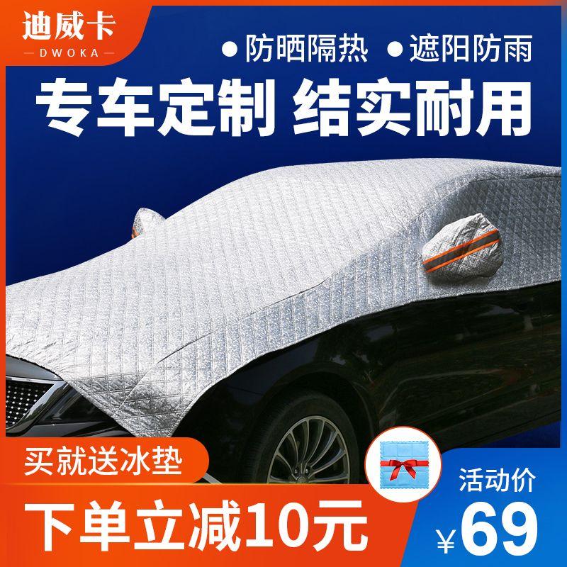 汽车防晒隔热遮阳挡夏季车窗遮阳帘前档风挡玻璃遮阳罩小车遮阳板