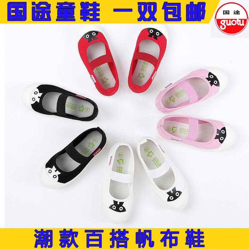 幼儿园室内小孩白网鞋宝宝舞蹈鞋儿童体操鞋男童白球鞋女童小白鞋