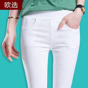 韩版春秋新款女士打底裤外穿薄款大码弹力高腰显瘦小脚裤女铅笔裤