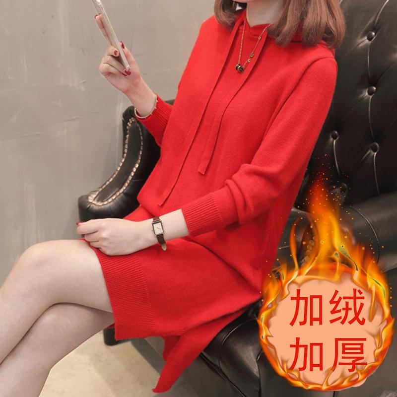 慵懒加绒加厚新款很仙针织冬季网红长款打底连帽春装超火毛衣女士