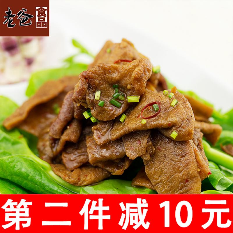 老爸豆腐干散装500g卤味豆干小包装【老爸豆干散称500g】