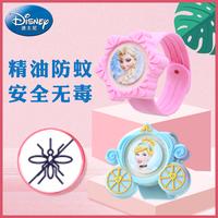 迪士尼儿童防蚊手环女童专用卡通驱蚊手表神器宝宝幼儿艾莎卡通贴