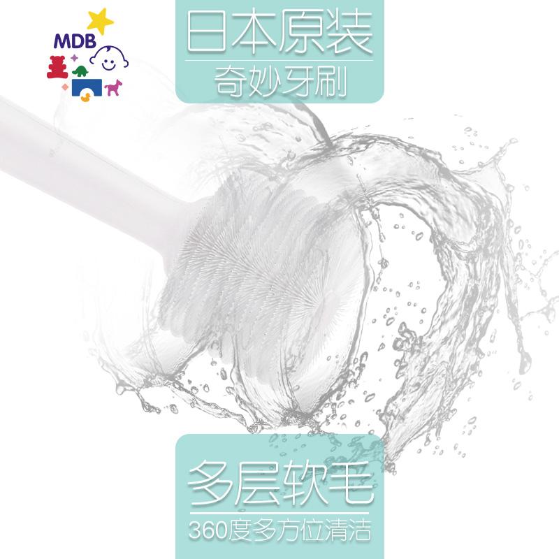 mdb寶寶牙刷0-1-2-3-4-6歲軟毛乳牙嬰幼兒小孩兒童360度