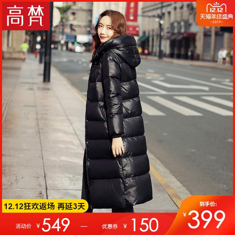 高梵2019年新款爆款亮面羽绒服女中长款过膝韩版时尚加厚冬季外套