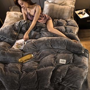 珊瑚绒四件套床上用品加厚双面冬季 牛奶法兰法莱绒被套床单三件套