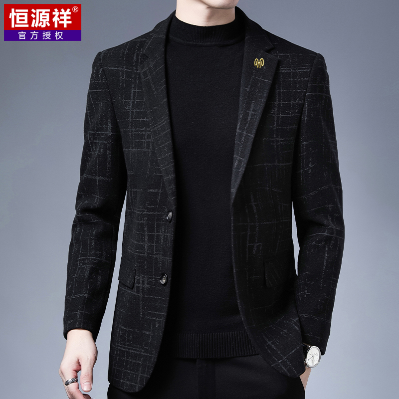 Hengyuan Xiangchun and autumn middle-aged men's woolen casual suits woolen woolen suit jackets