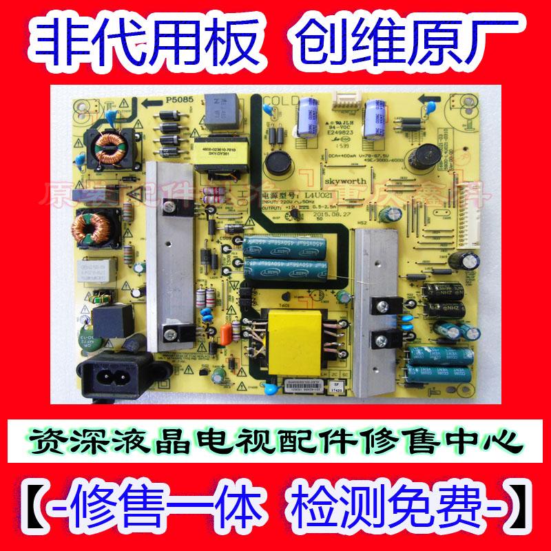 创维K50J 50S9 49G6原装电源板168P 5800-L4U021-0600/0040 00 06