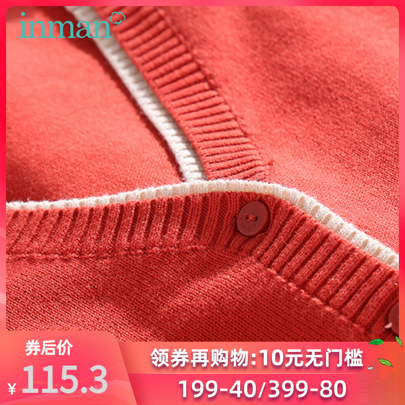 Yinman flagship store spring 2020 new women's sweater women's cardigan over sweater coat thin top