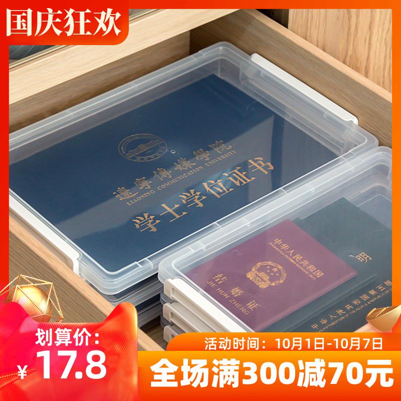 爱丽思家用证件首饰小物珠宝收纳盒11月24日最新优惠