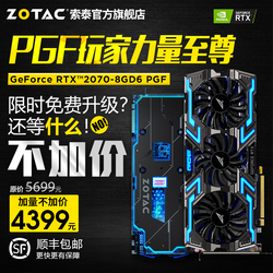 索泰GeForce RTX2070-8GD6 X-GAMING OC显卡升级玩家力量至尊PGF