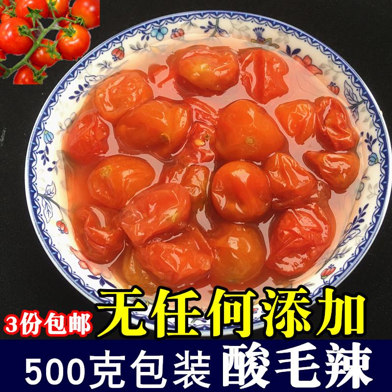 贵州特产野生小毛辣(番茄)酸汤番茄酸西红柿 酸毛辣果3瓶包邮