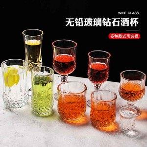 钻石纹玻璃杯水杯啤酒杯威士忌杯 加厚高脚钻纹刻花水晶杯特饮杯