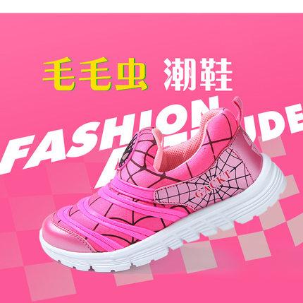 2019春季毛毛虫童鞋女童运动鞋儿童鞋蜘蛛侠男童小男孩宝宝休闲鞋