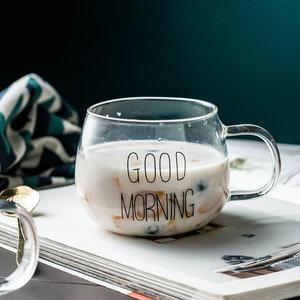 大肚玻璃杯子 男女生宿舍办公室大容量创意喝水杯牛奶杯茶水杯子