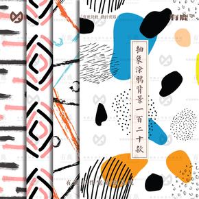 抽象涂鸦杂乱图案背景底纹无缝拼接包装素材图片装饰免抠图形矢量