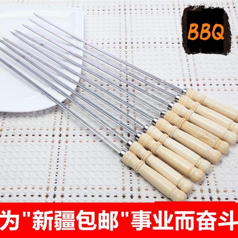 新疆包邮 10支不锈钢烧烤签木柄扁签羊肉串烤肉烤串烧烤铁签子