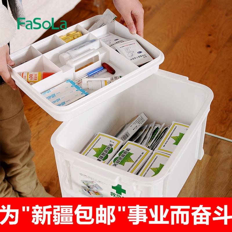新疆包邮 药箱医药箱 家用药品收纳盒收纳箱全套特大医疗箱急救箱