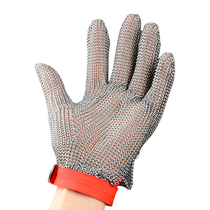 Anti-cut gloves wire gloves anti-cutting chainsaw slaughtering cutting factory kill fish metal Gloves Iron Gloves