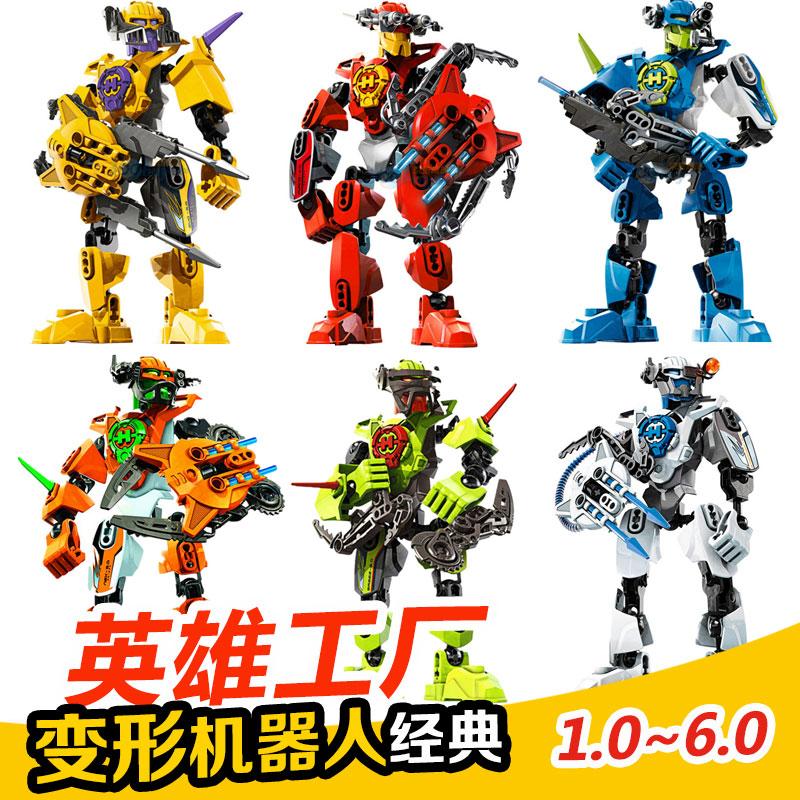 英雄工�S3拼�b�e木�和�益智玩具hero6�形�C器人�A光�C甲洛卡特�r