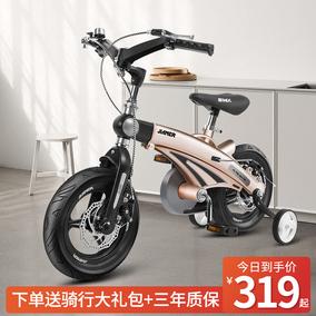 健儿可伸缩3-8岁男女宝宝自行车