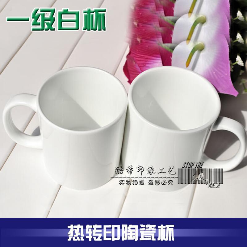 Уровень теплоносителя белый чашечка оптовые продажи керамика белый Кубок пуст белый Кружка с чашкой
