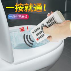 捅马桶疏通器下水道神器堵塞家用厕所专用工具管道高压大力一炮通