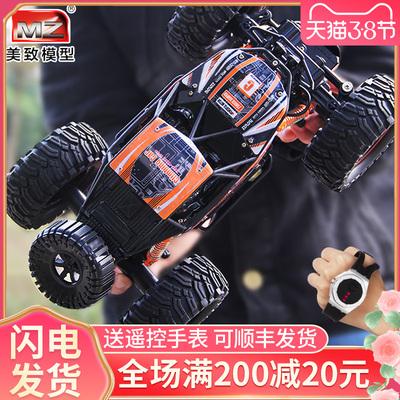 超大号遥控越野车四驱rc高速攀爬赛车手势充电动儿童玩具男孩汽车