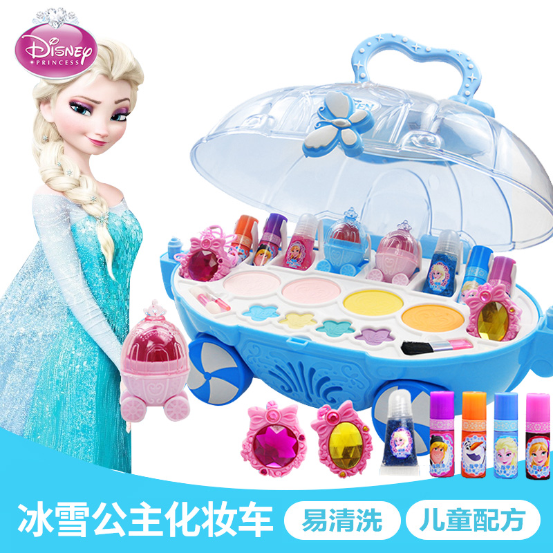 Disney children's cosmetics make-up box 3-6 years old 7 sets of non-toxic girls' Princess make-up box girls' toys