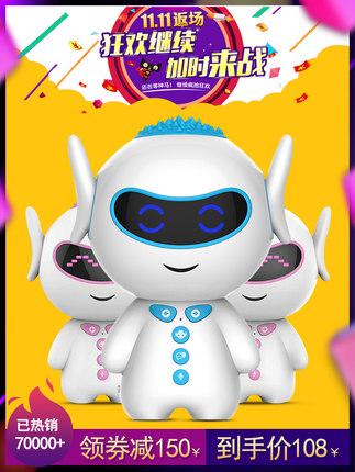 胡巴智能早教机器人儿童陪伴故事机宝宝益智玩具ai人工语音对话男女孩小学课程wifi版可充电