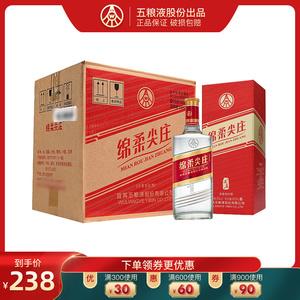 五粮液股份绵柔尖庄161盒装 50度500ml*6瓶 浓香型国产白酒整箱