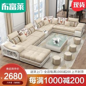 新款布艺沙发简约大小户型客厅家居组合拆洗转角储物现代家具