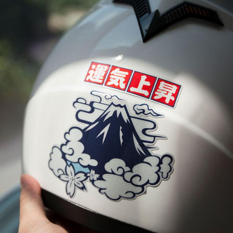 日系改裝汽車摩托車貼紙運氣上升祈福頭盔貼機車電動車貼紙反光貼