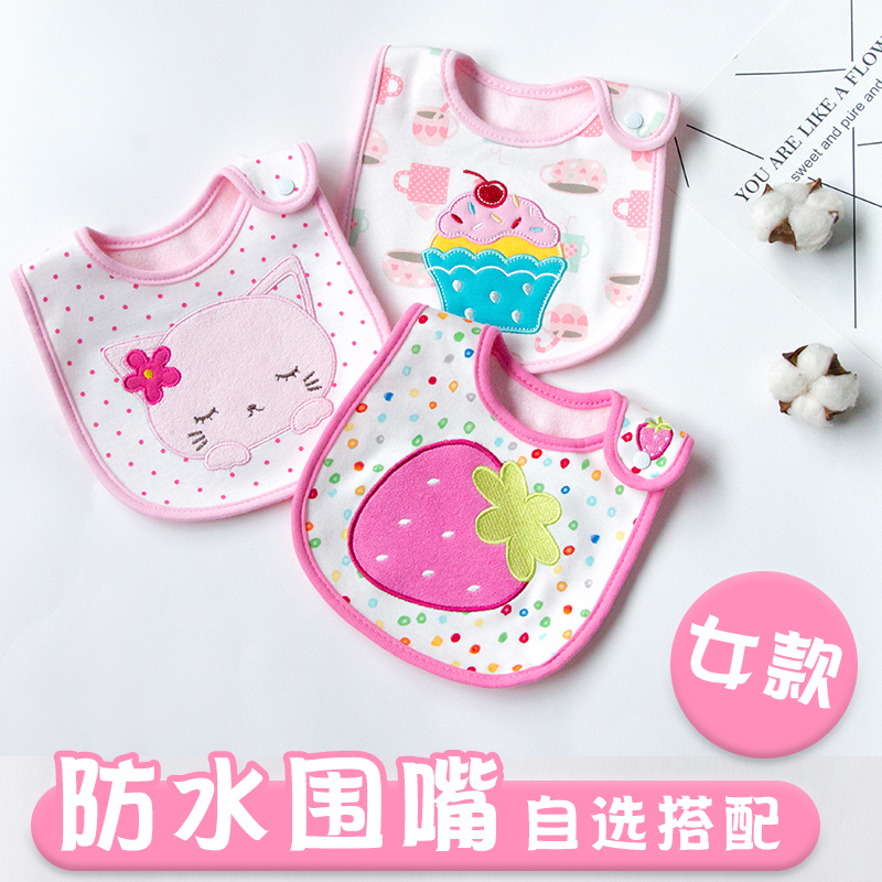 momscare宝宝女秋冬防水围嘴口水垫女婴儿按扣多种花色可选口水巾