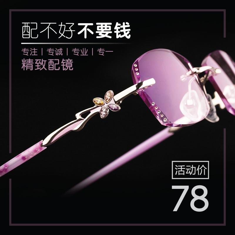 With Korean diamond rimmed myopia spectacle frame finished womens ultra light frameless glasses frame anti blue light