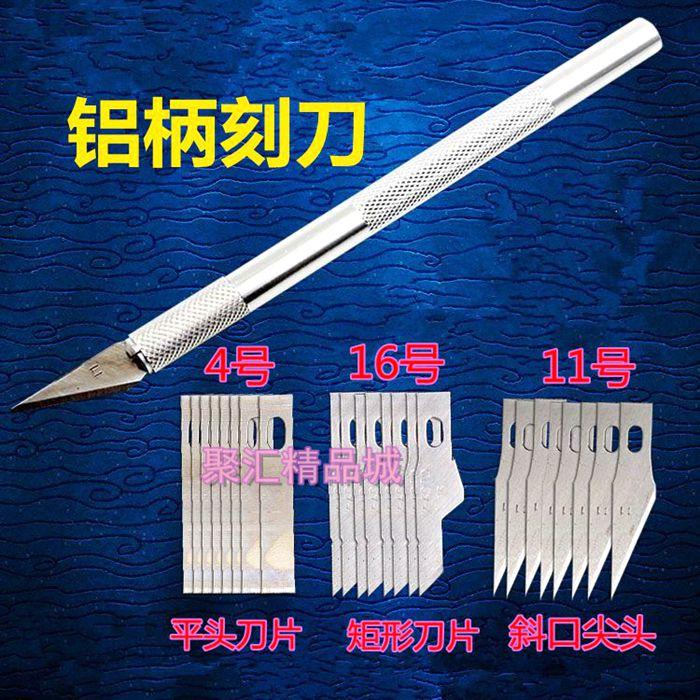 Наборы ножей для кухни Артикул 531957213340