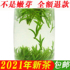 2021 New Huangshan Maofeng Super Buxus cuspidus sprouts green spring tea tea loose cans 250g