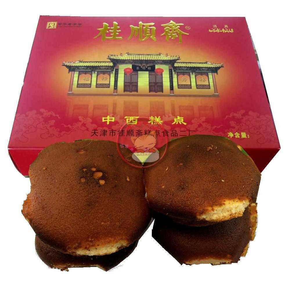 包邮年货天津特产清真糕点桂顺斋槽子糕礼盒1100g炉元老味鸡蛋糕