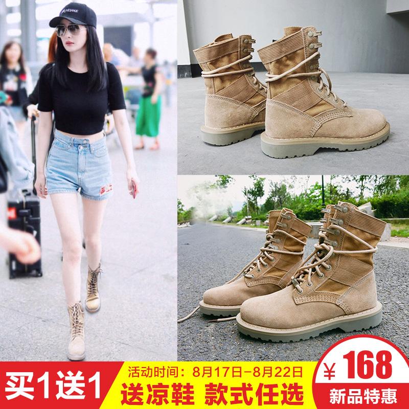 Натуральная кожа мартин сапоги женщина в новый трубка пустыня ботинок любители англия восхождение ботинок ретро студент механическая обработка ботинок ботинки женщина