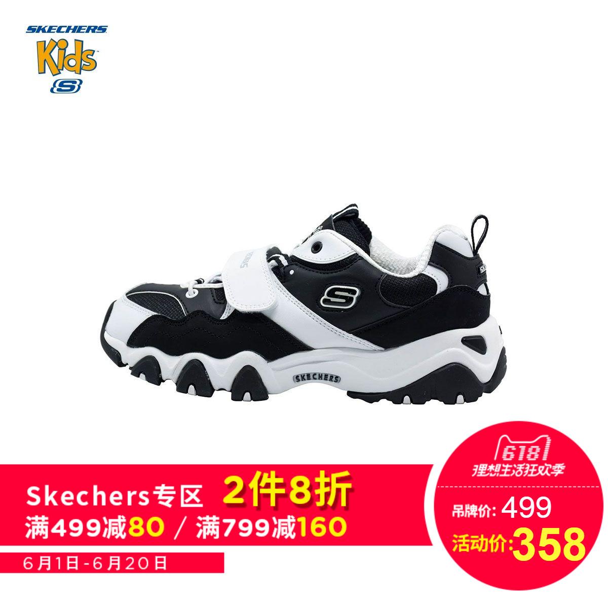 skechers/斯凯奇儿童中大童休闲鞋D LITES II 魔术贴运动鞋8-14岁