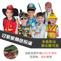 Childrens toys home role-playing engineer police firefighter Police doctor sea theft clothing