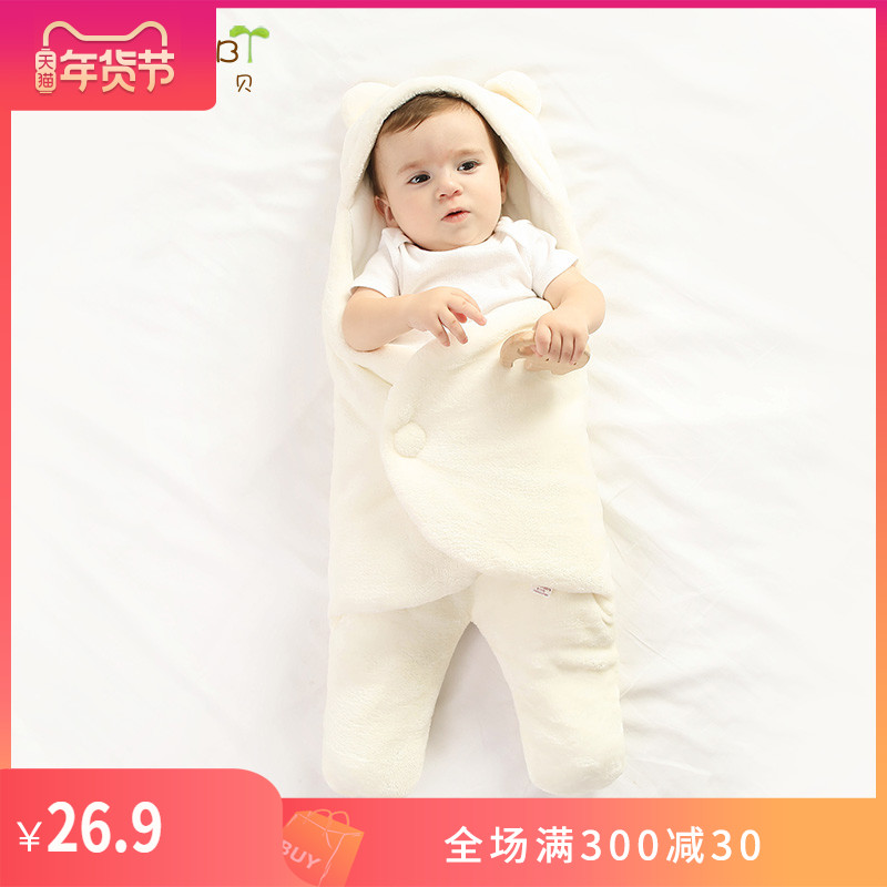 婴幼儿睡袋秋冬值得入手吗
