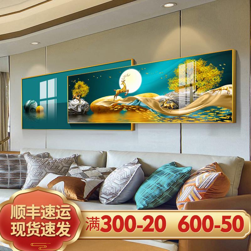 现代简约画中画沙发北欧客厅装饰画价格多少好不好用