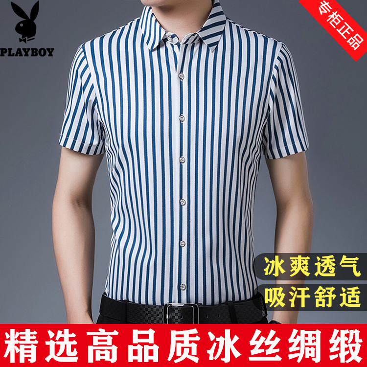 Striped shirt mens short sleeve summer wear 2020 new British style silk t-shirt mens fashion brand Lapel slim thin inch shirt
