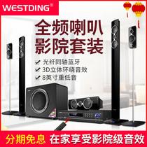 背景音乐家庭影院音响套装吸顶式SW050V383IW360雅马哈Yamaha